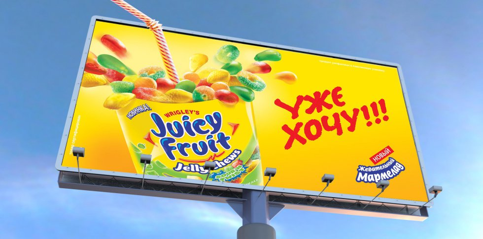 Проект: Juicy Fruit